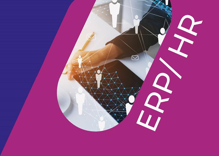 News zu ERP/ HR